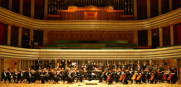 Budapest Symphony Orchestra