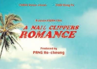 A Nail Clipper Romance